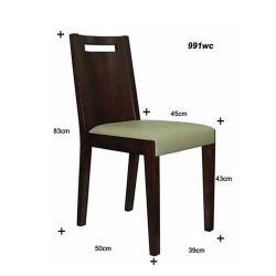 **餐椅-1267-1267d.jpg