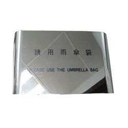 Stand Signage-Umbrella Bag Stand-1324