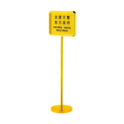Stand Signage-Umbrella Bag Stand-1350