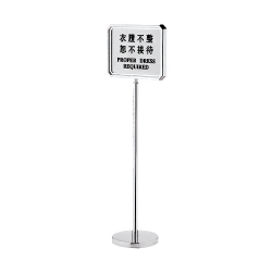 Stand Signage-Umbrella Bag Stand-1355