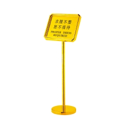 Stand Signage-Umbrella Bag Stand-1389