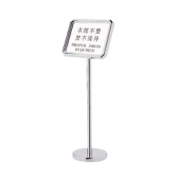 Stand-Signage-Umbrella-Bag-Stand-1390