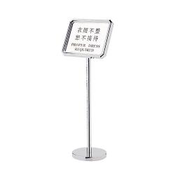 Stand Signage-Umbrella Bag Stand-1390