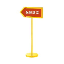 Stand Signage-Umbrella Bag Stand-1391