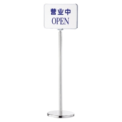 Stand-Signage-Umbrella-Bag-Stand-1400