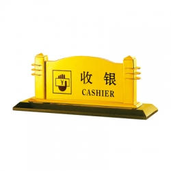 Stand Signage-Umbrella Bag Stand-1414