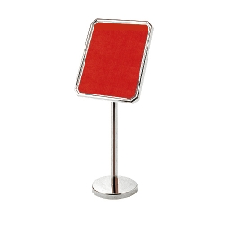 Stand Signage-Umbrella Bag Stand-1356