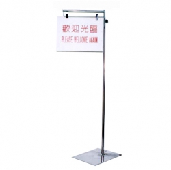 Stand Signage-Umbrella Bag Stand-2658