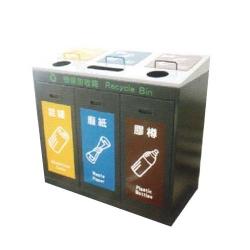 Rubbish-Bin-Ashtray-trash-receptacles-2767