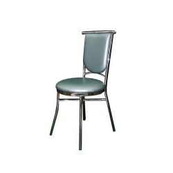Dining Chairs-2844