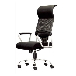 Office Chair-Classroom Chair-3681