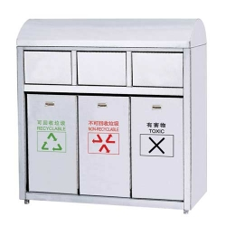 Rubbish-Bin-Ashtray-trash-receptacles-3786