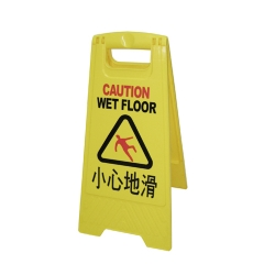 Stand Signage-Umbrella Bag Stand-3910