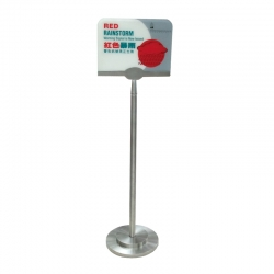 Stand Signage-Umbrella Bag Stand-5246