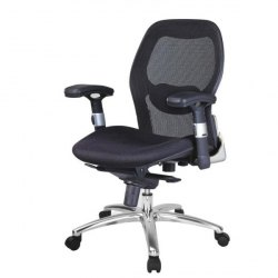 Office Chair-Classroom Chair-5663