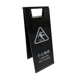 Stand Signage-Umbrella Bag Stand-6418
