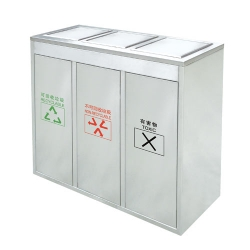 Rubbish-Bin-Ashtray-trash-receptacles-3785