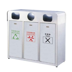 Rubbish-Bin-Ashtray-trash-receptacles-3787