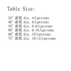 桌子-枱-檯-3129